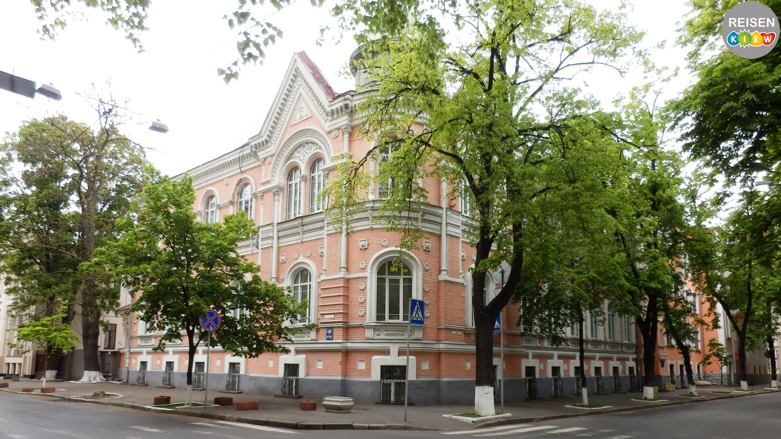 Gebäude der ehemaligen Nikolaj-Bunge-Handwerkerschule in Kiew