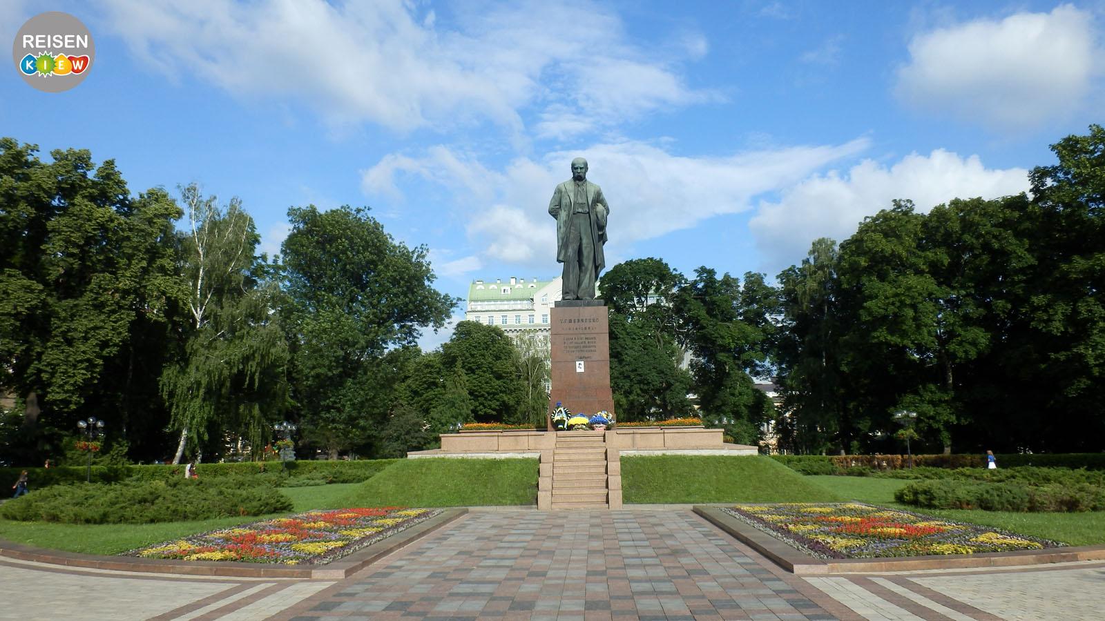 Schewtschenko-Park in Kyiv