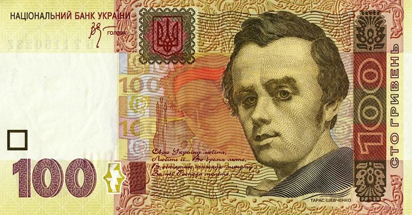100-Hrywnja-Schein