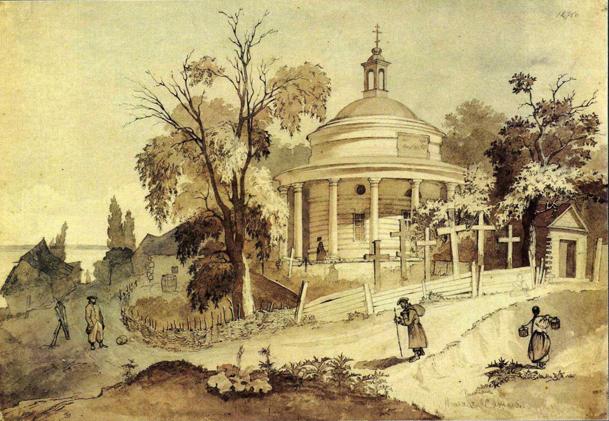 Askolds Grab. Das Aquarell von Schewtschenko