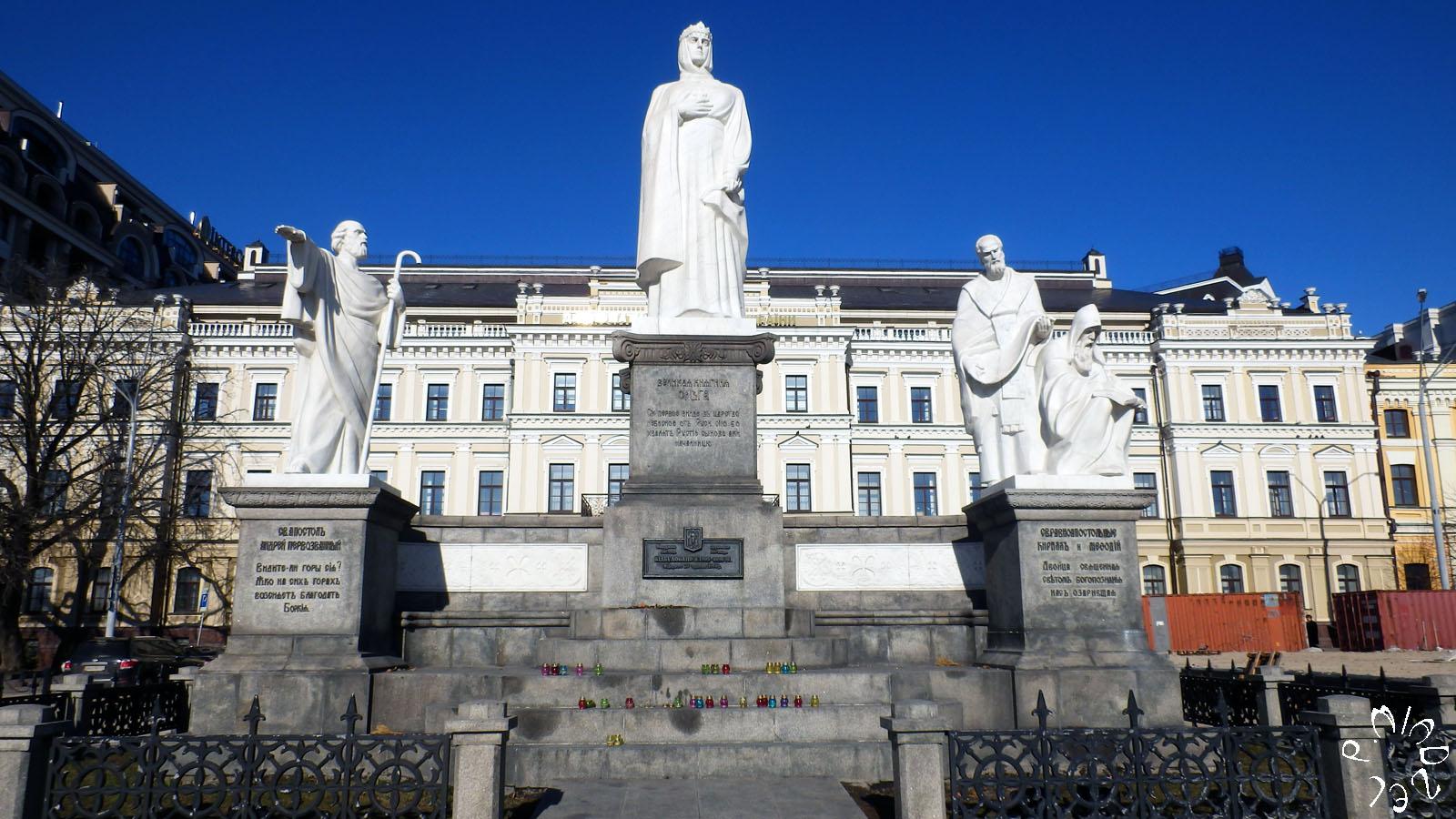 Fürstin Olga, Apostel Andreas und die heiligen Kyrill und Method