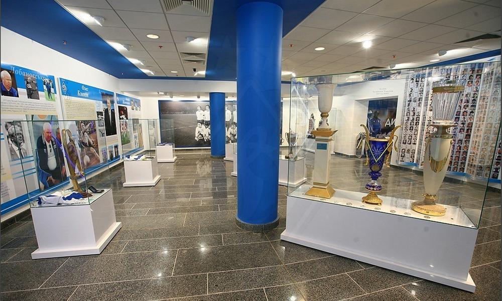 FC Dynamo Museum