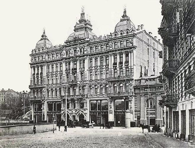 """Mietshaus von Ginzberg im """"Kiewer Paris"""", Anfang des 20. Jahrhunderts"""