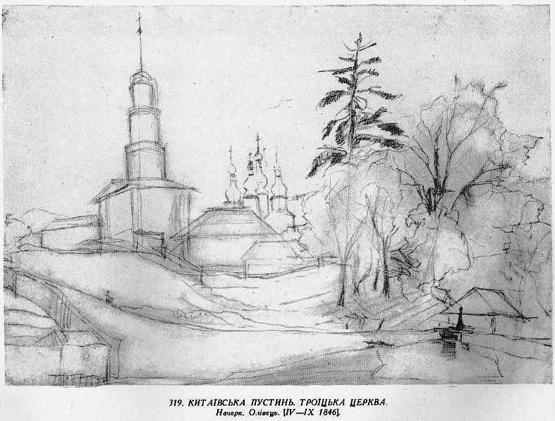 Kitajevo-Einsiedelei. Dreifaltigkeitskirche. Der Karton von Schewtschenko