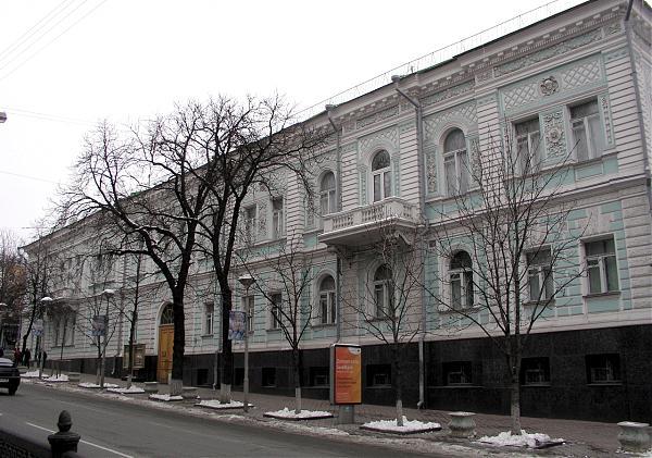 Taras-Schewtschenko-Nationalmuseum