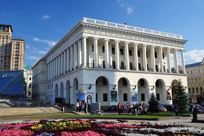 Nationale Musikakademie der Ukraine in Kiew