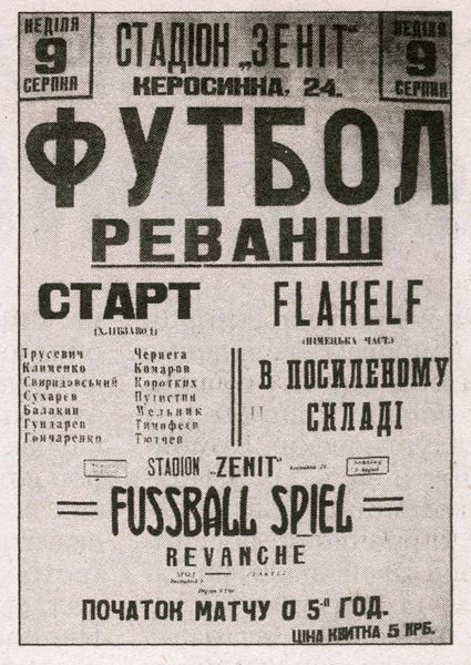 Plakat zum Todesspiel
