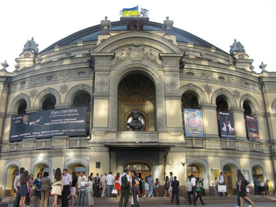 Taras-Schewtschenko-Opernhaus