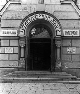 Volodymyr-Kathedrale. Museum des Atheismus.