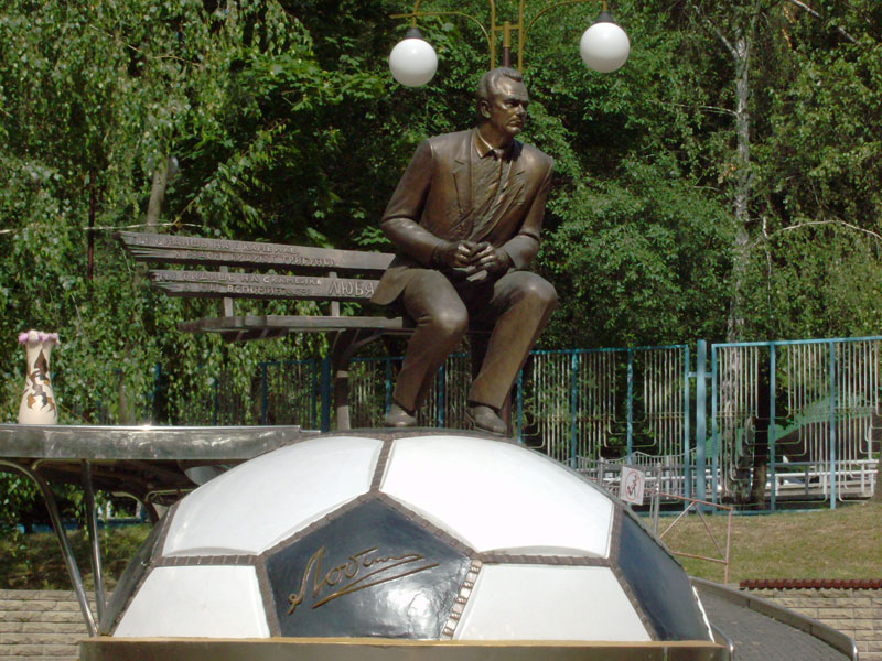 Walerij-Lobanowskyj-Denkmal