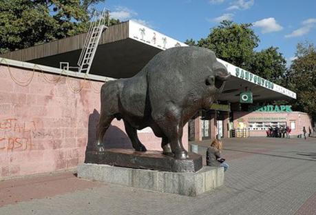 Kiewer Zoo, modernes Foto