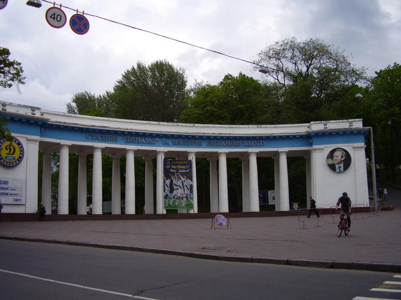 Dinamo Kiew Stadion