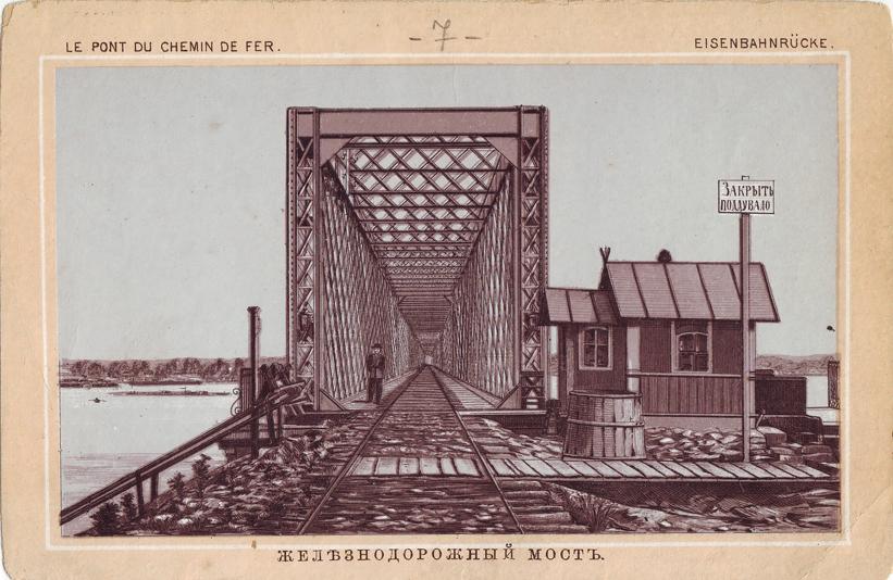 Eisenbahnbruecke in Kiew