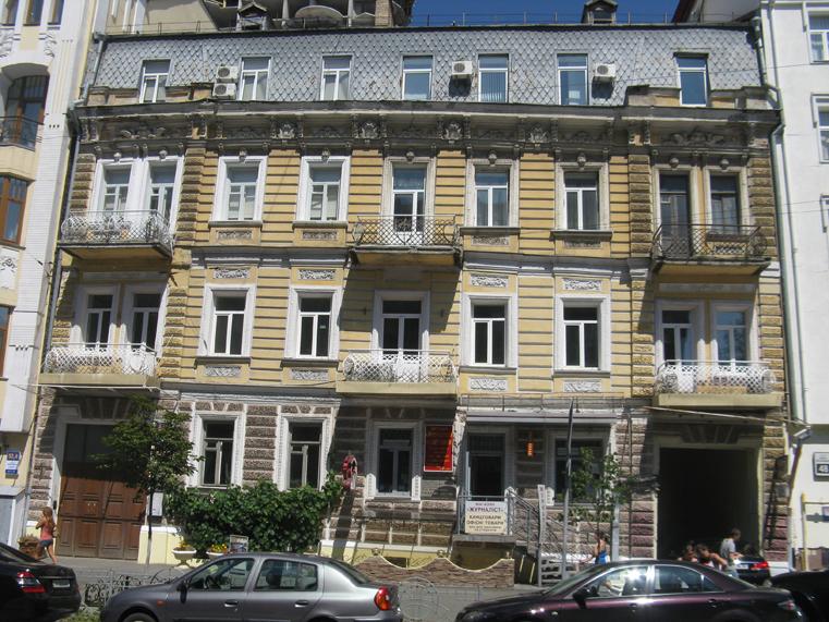 Das Wohnhaus von Friedrich Anders