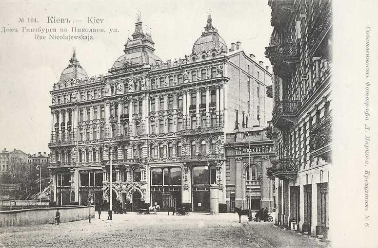 Mietshaus von Ginzburg