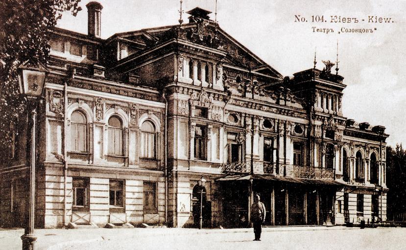 Franko-Theater