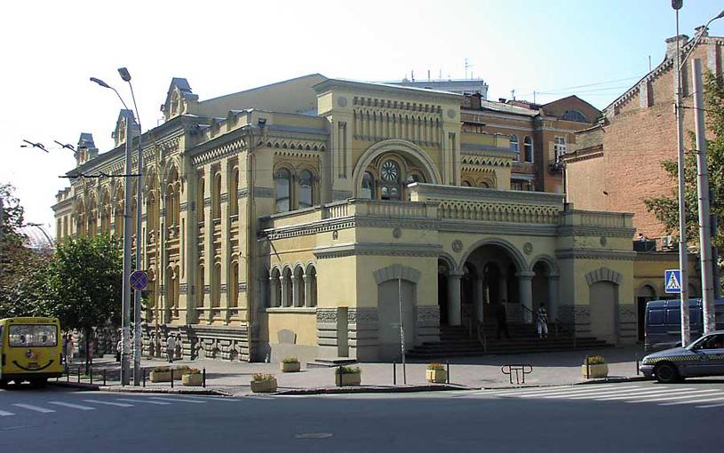 Synagoge in Kiew