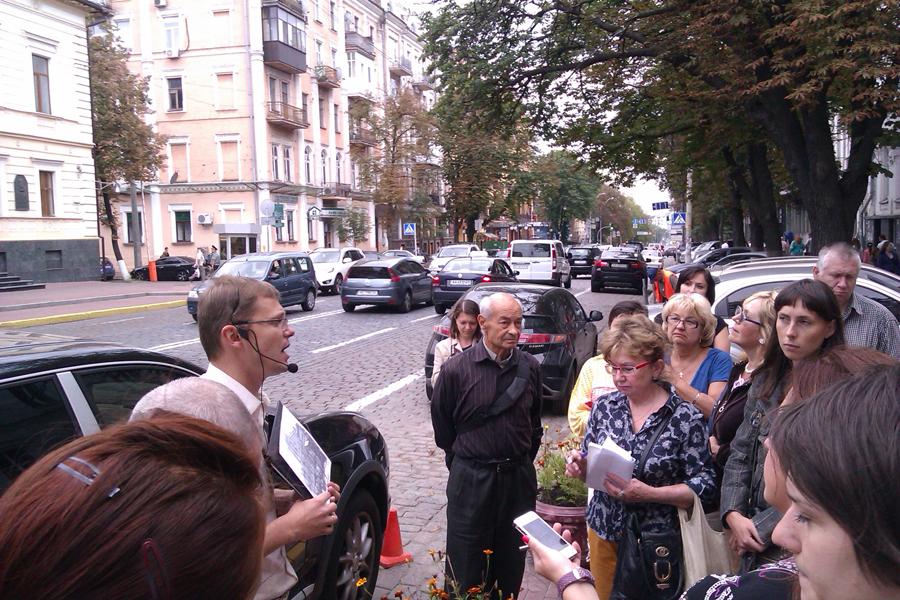 "Stadtführung ""Deutsche in Kiew. Die Oberstadt"""