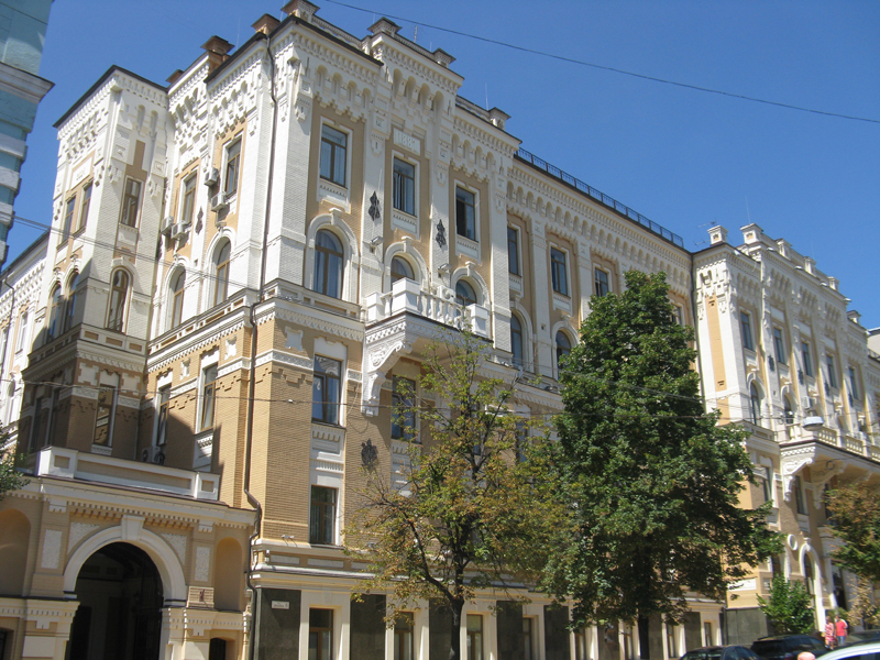 Das Verwaltungsgebäude der Süd-Westlichen Eisenbahn in Kiew