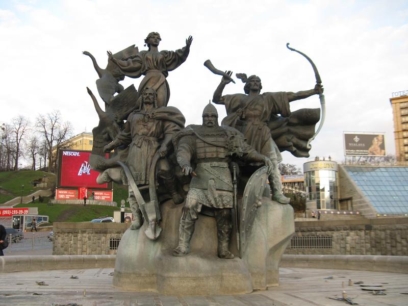 Begründer von Kiew