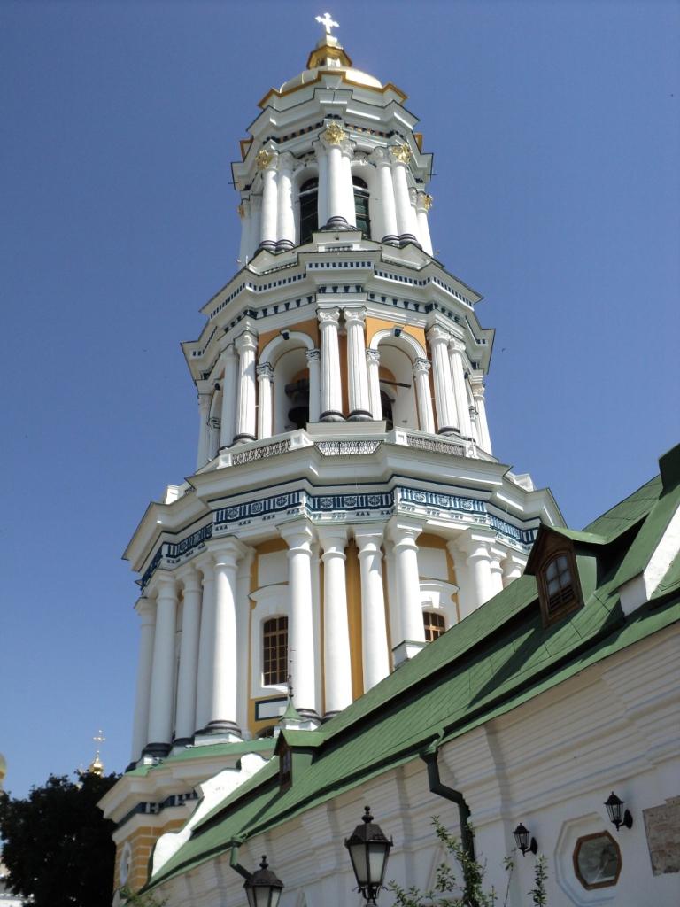 Der Große Lawra Glockenturm
