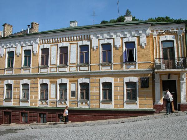 Bulgakow-Wohnhausmuseum in Kiew