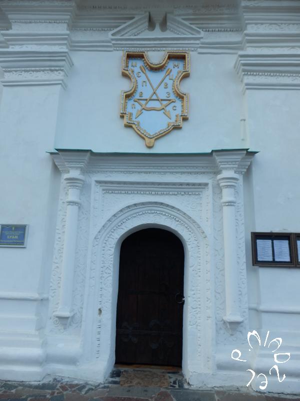 Wydubyzkyj-Kloster
