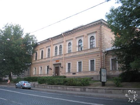 Nationales Medizinmuseum der Ukraine