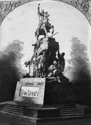 Chmelnyzkyj-Reiterdenkmal