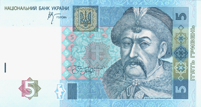 5-Hryvnia-2005-front