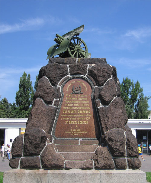 Arsenalarbeiter-Denkmal