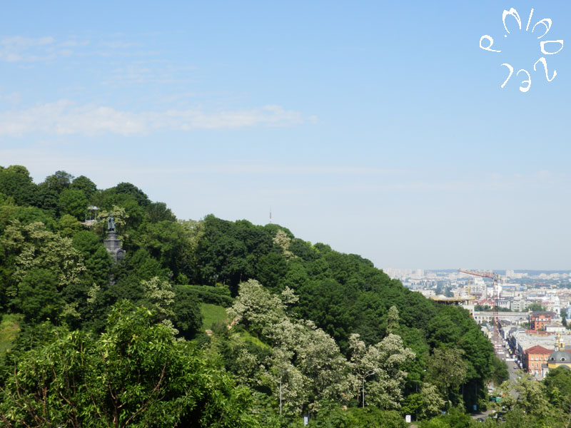 Wolodymyr-Hügel