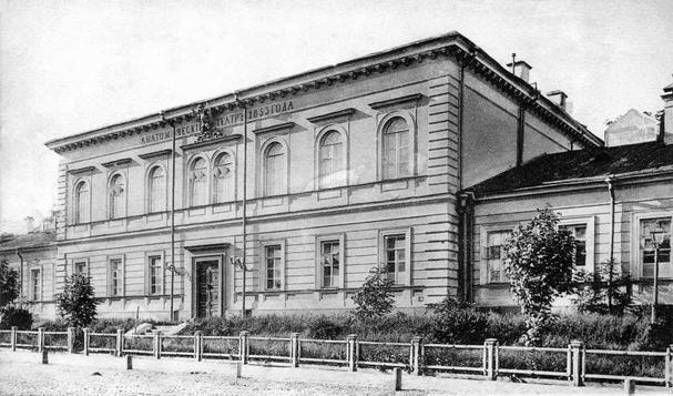 Das Anatomische Theater in Kiew Anfang des 20. Jahrnunderts