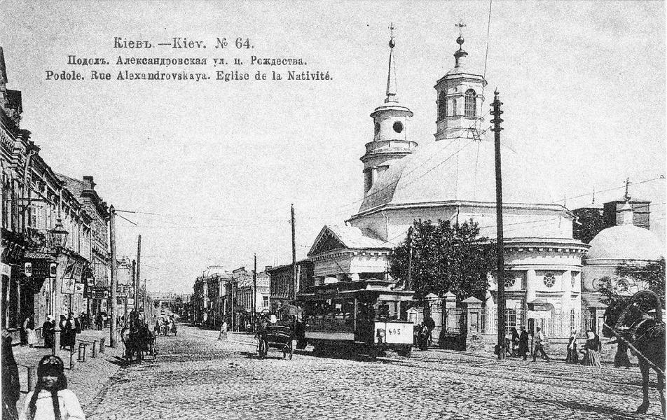 Christi-Geburtskirche