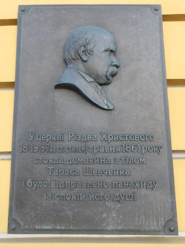 Schewtschenko-Gedenktafel
