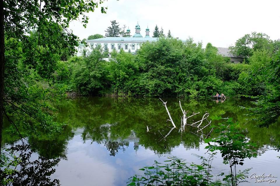 Teich in Kitajevo