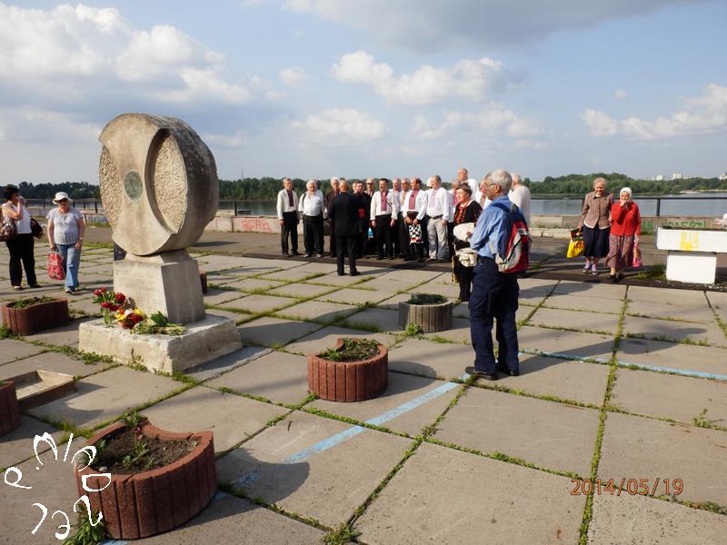 Der zehnte Zug zum Ehren von Taras Schewtschenko in Kiew