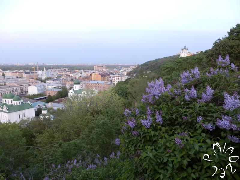 Blick auf Samkowa Hora und Podil