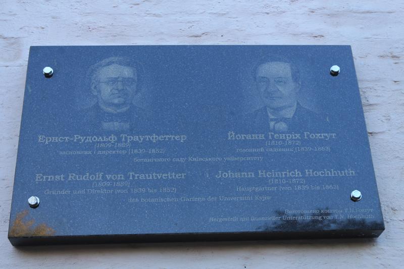Gedenktafel für E.R. von Trautvetter und J.H. Hochhuth