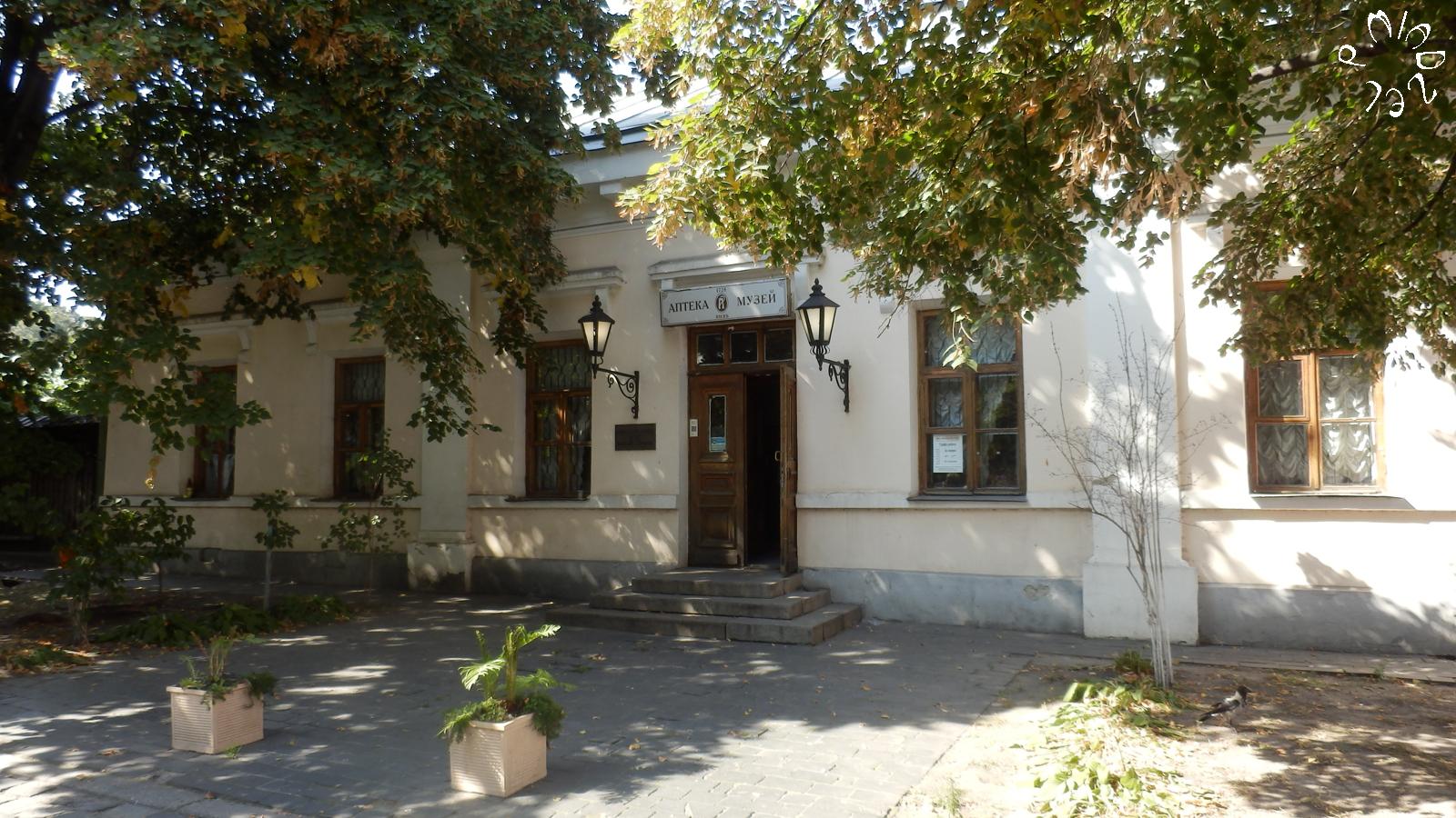 Apotheken-Museum