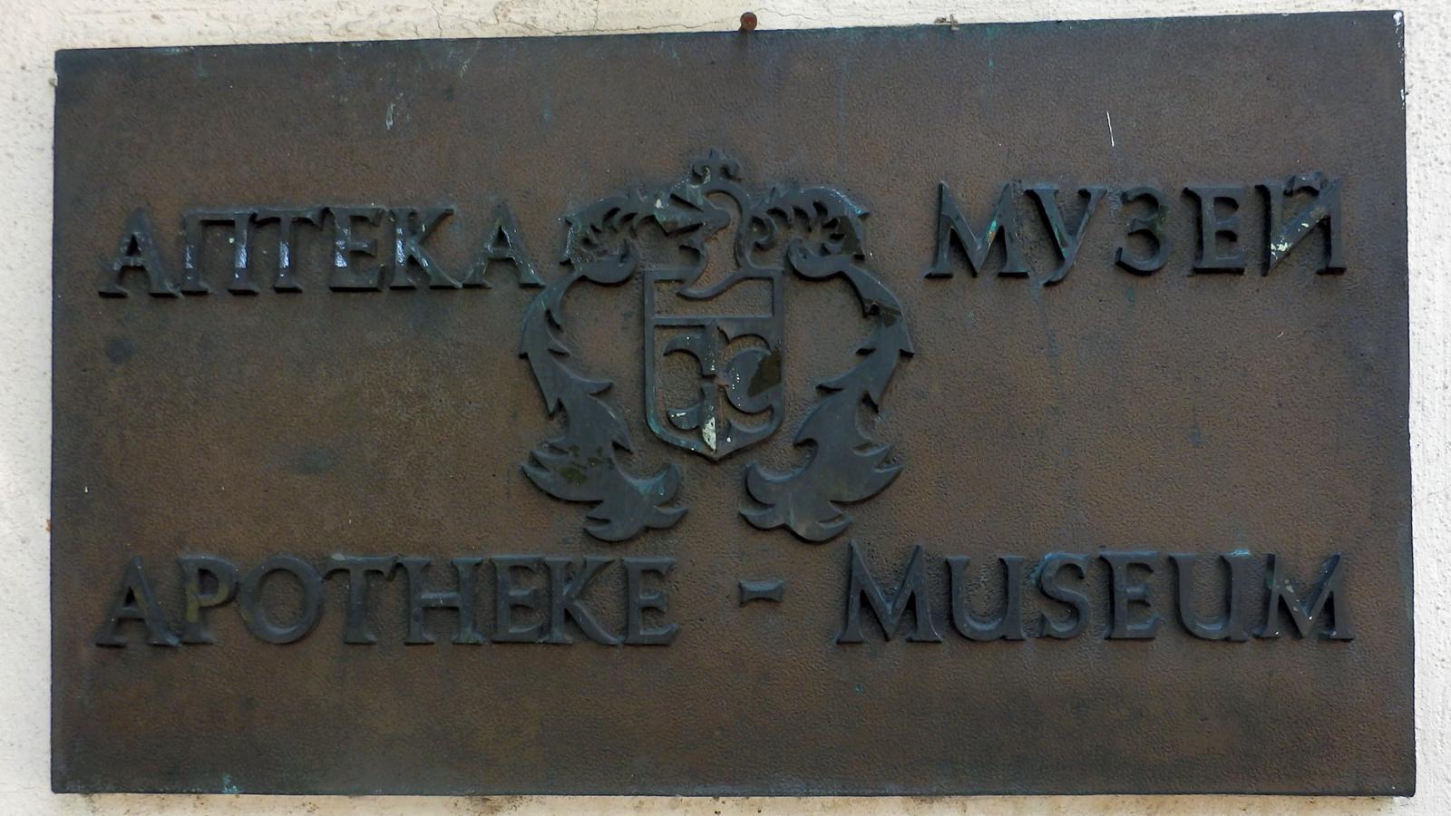 Apotheke-Museum in Kiew