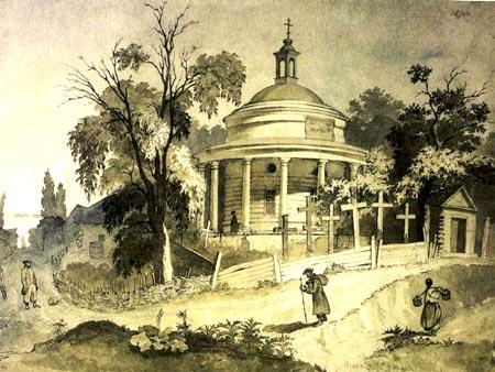 St.-Nikolaus-Kirche auf Askolds Grab in Kiew (Darstellung von 1846)