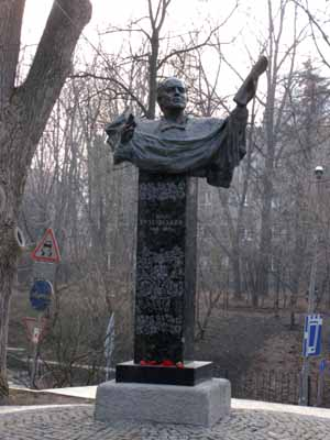 Iwan-Koslowskyj-Denkmal auf der Iwan-Koslowskyj-Gasse in Kyjiw