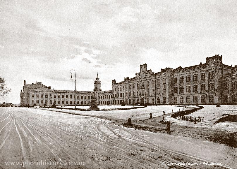 Das Kiewer Polytechnisches Institut Anfang des 20. Jahrhunderts
