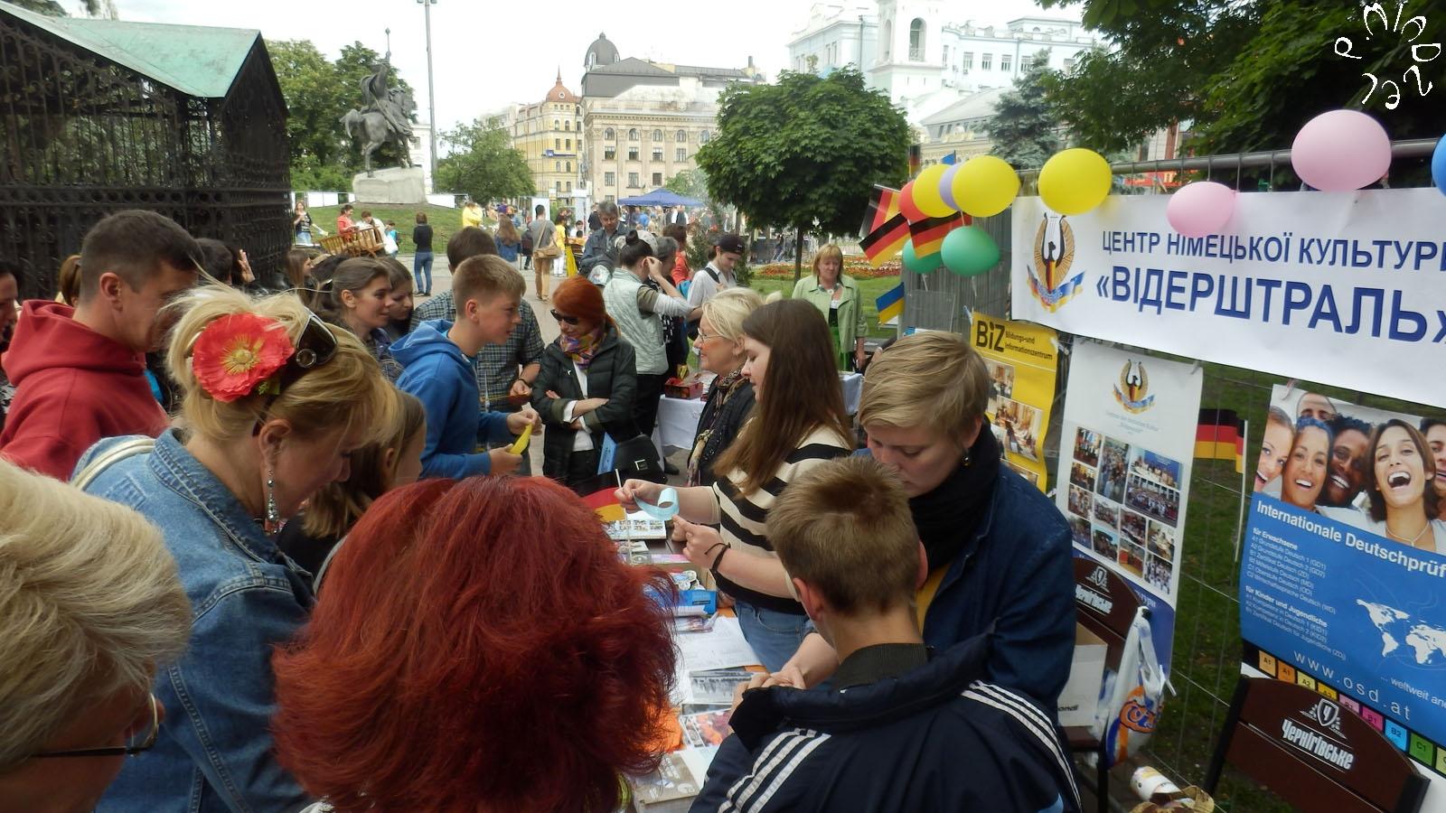 Deutscher Hof am Stadtfest von Kiew