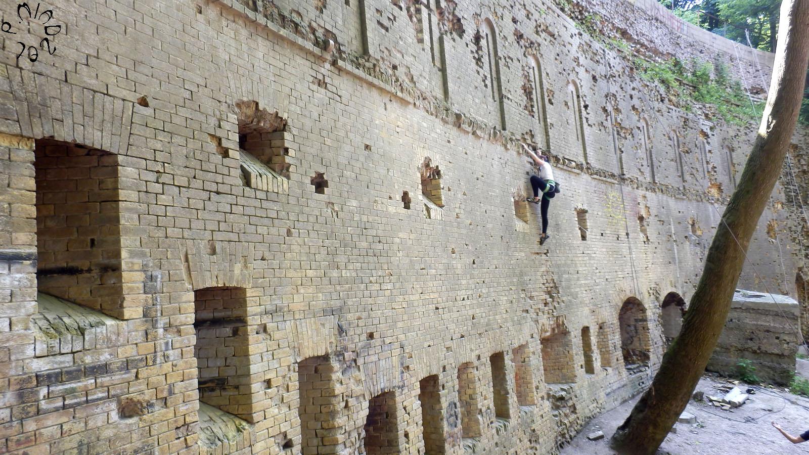 Festungsmauer in Kiew