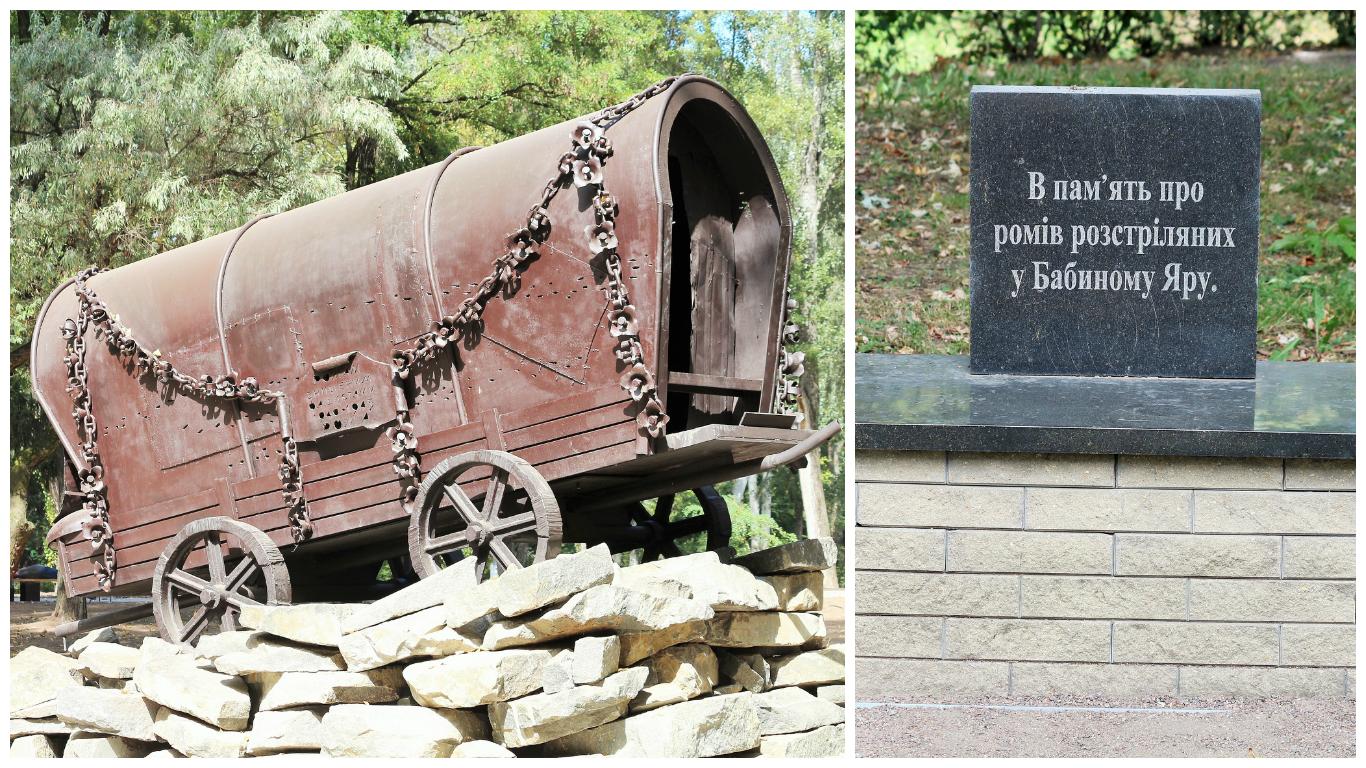 Denkmal für die vernichteten Zigeuner
