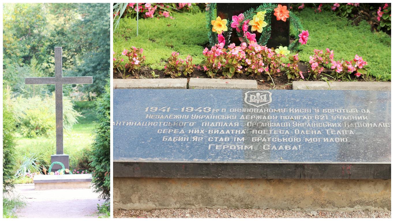 Gedenkstätte für Olena Teliha und anderer 1942 erschossenen ukrainischen Nationalisten
