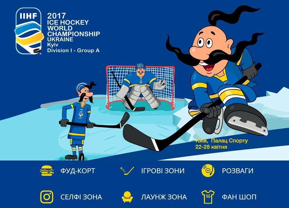 Ice Hockey World Championship Ukraine