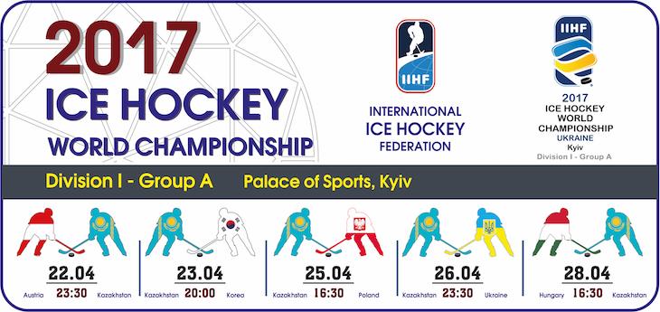 Eishockey-Weltmeisterschaft in Kiew